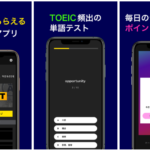 engdom,アプリ,iphone,Android,英語,スマホ,便利