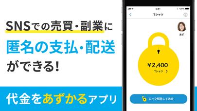 アズカリ,アプリ,レビュー,無料,アイドル,SNS,便利