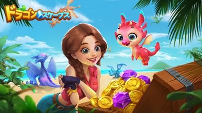 ドラゴンスケープスの冒険,アプリ,レビュー,無料,箱庭,ゲーム,育成
