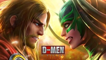 D-MEN,アプリ,レビュー,無料,タワーディフェンス,ゲーム,戦略