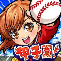 【野球好き歓喜‼】高校球児になり甲子園優勝を目指す青春スポーツRPG「ぼくらの甲子園」