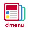 速報性と信頼度が高いニュースアプリ『dmenuニュース』あなたの住む地域の情報をどこよりも早くお届け!