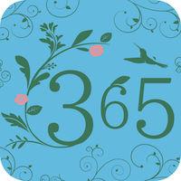 【人生は誕生日で8割決まる】『誕生日で占う365日診断』って本当に当たるの?利用者の口コミとレビューをご紹介!