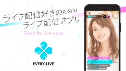 EVERY .LIVE,アプリ,レビュー,無料,配信,ラジオ,ライブ